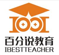 Online English Teaching Job, full training provided if no experience!