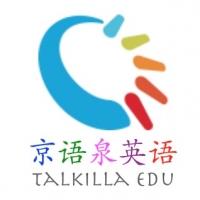 Online ESL Teacher