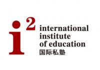 English teacher for kids  in Chengdu China