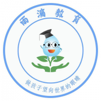 English teachers wanted in Confucius' hometown