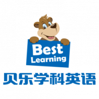 Start ASAP ! 3300 USD upward take home for teaching positions in China