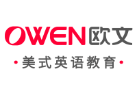 English teacher needed for our school in Owen Foreign Languages School in China
