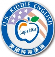HIGH SALARY – ESL/ TEFL Teachers needed - Kiddie English school – Guiyang, China
