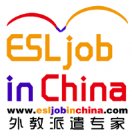★★ESL jobs in China with competitive salary★★