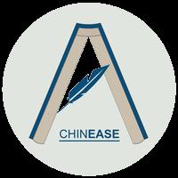English and Subject Teachers across China (£26,000 - £45,000 annually)