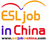 ESL jobs in China with competitive salary