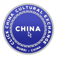 University English Teacher- Fuzhou